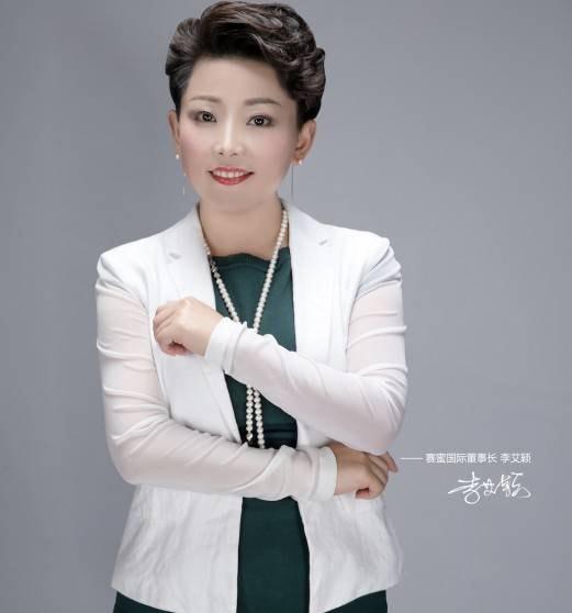 李艾穎 賽蜜集團董事長 IAE企業管理博士
